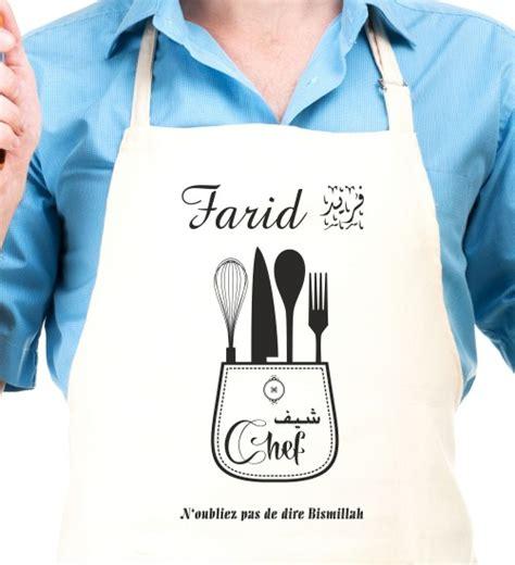 tablier de cuisine pour femme tablier de cuisine pour homme tablier de cuisine homme