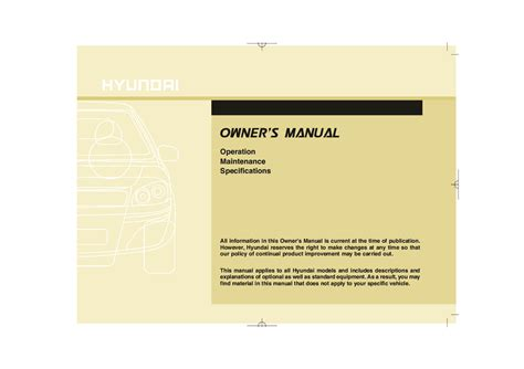 hyundai elantra owners manual  give   damn