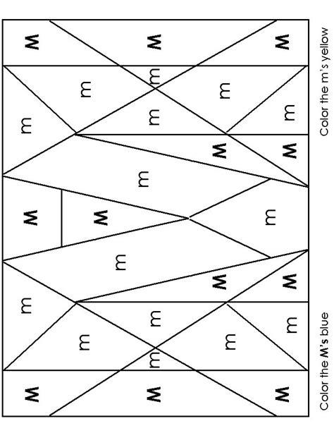 kindergarten consonant activity pages  images
