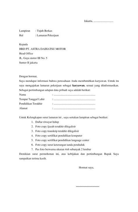 Surat Lamaran Pekerjaan Docx by 7 Contoh Surat Lamaran Kerja Pabrik Paling Lengkap