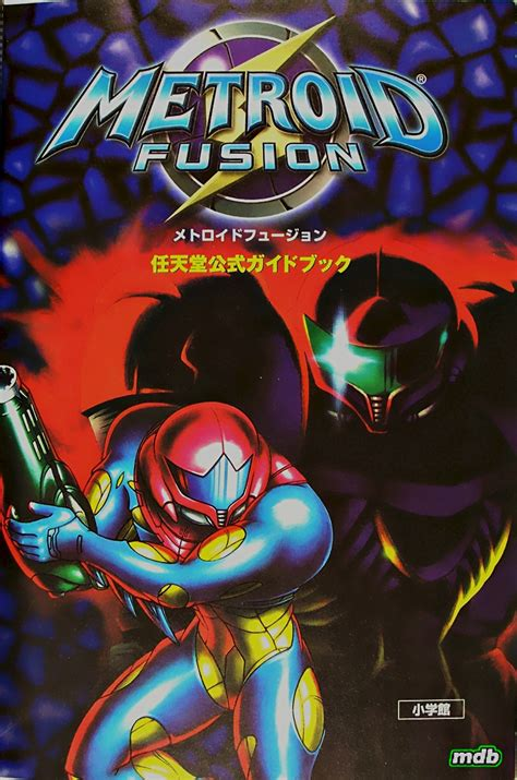 Metroid Fusion Wikitroid Fandom Powered By Wikia
