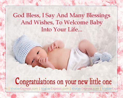 congrats new born baby boy quotes