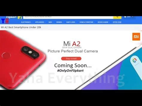 xiaomi mi a2 in india xiaomi क race 3 india launch date price specifications