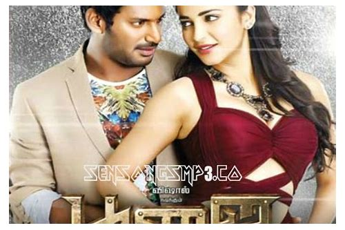 poojai film cut song free download