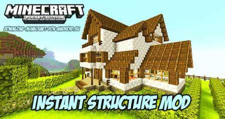 Minecraft Pe Instant Strukturen Mod Herunterladen Theirine