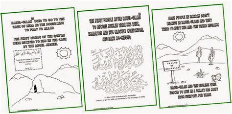 iman s home school seerah colouring book