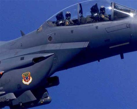 sreenshot  air force screensaver   air force