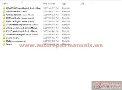 chery all parts catalog september 2008 repair manuals 2008 iso auto repair manual