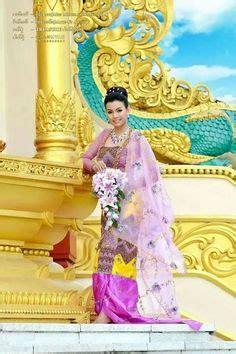 myanmar traditional wedding dress wwwodysseymyanmarcom