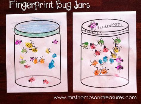fingerprint bug jars  thompsons treasures