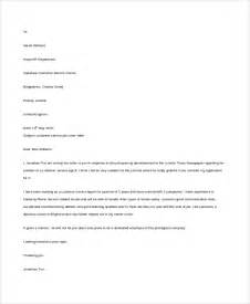 cover letter template word customer service sle customer service cover letter 8 exles in word pdf