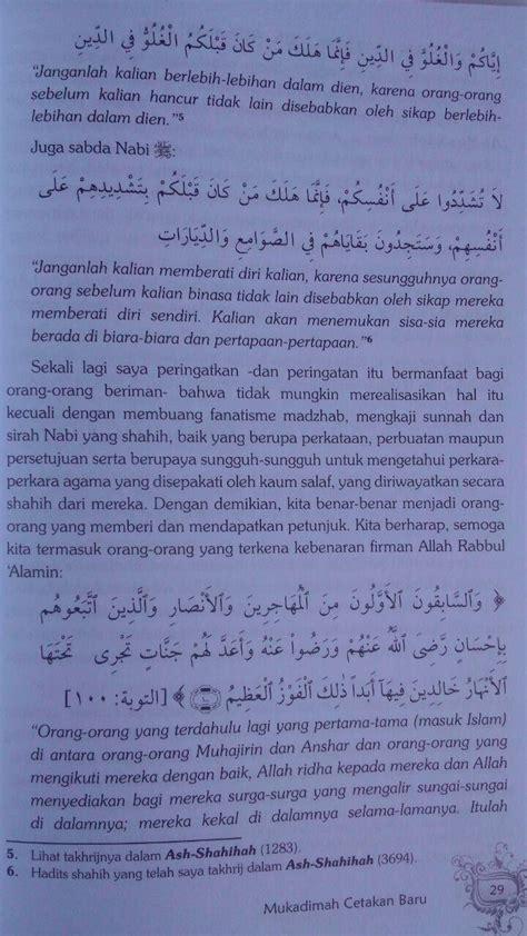 buku jilbab wanita muslimah