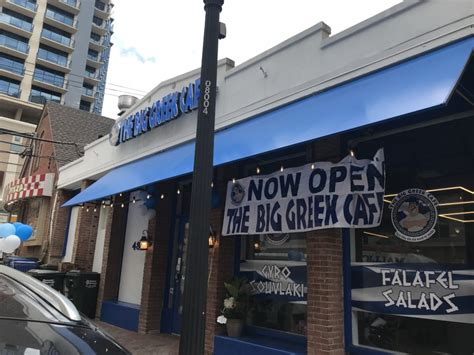 The Big Greek Cafe Opens in Downtown Bethesda