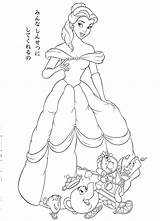 Infinity Gauntlet Coloring Pages Disney Princess Template Sketch sketch template