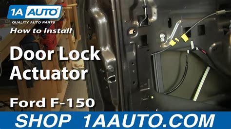 replace door lock actuator   ford   youtube
