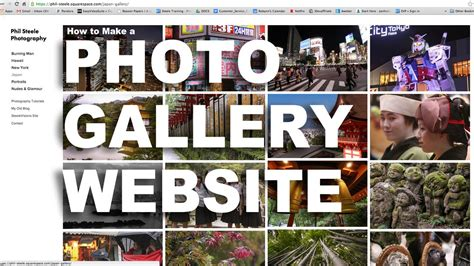 How To Make A Photo Gallery Website The Easy Way Youtube
