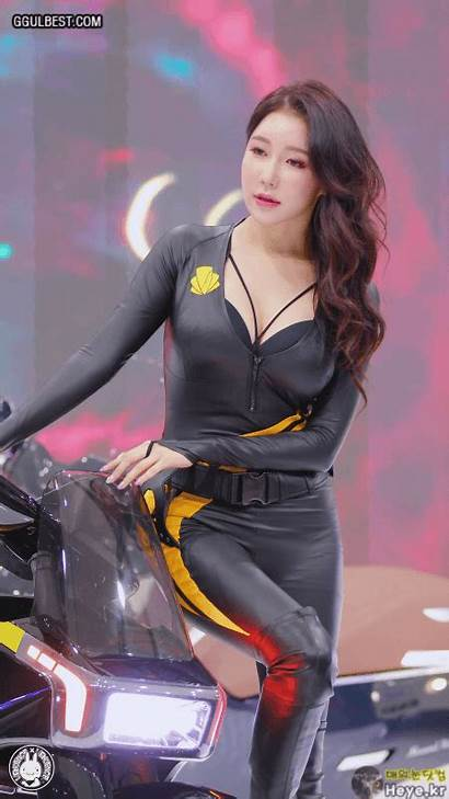 Ggulbest Yoon Chae Min Racing Leather Factory
