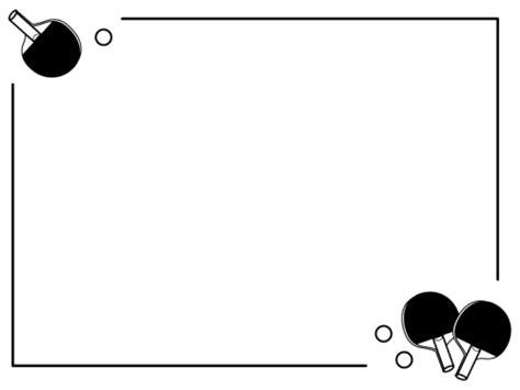 卓球のフレーム・枠の白黒イラスト | かわいい無料の白黒イラスト モノぽっと