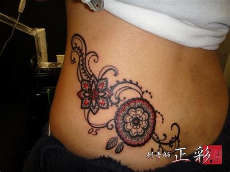 side  decoration tattoo  wabori