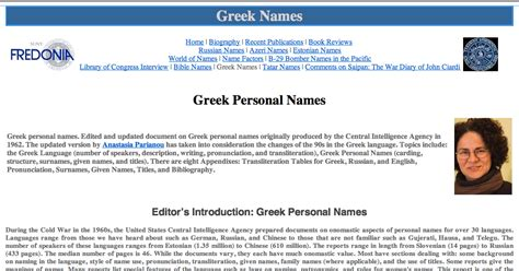 hellenicgenealogygeek family history research tools for genealogy quot personal