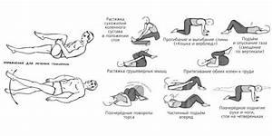 Физ активность при геморрое