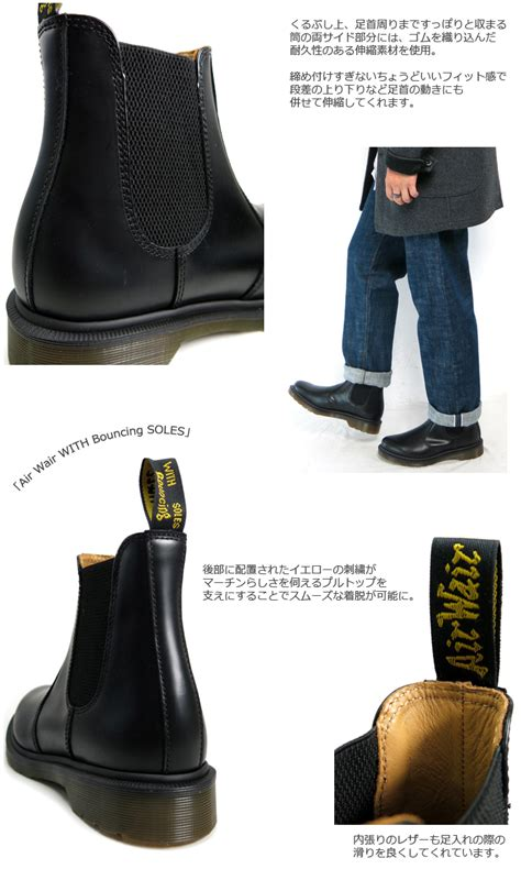 Point Martin Martens Chelsea Boot