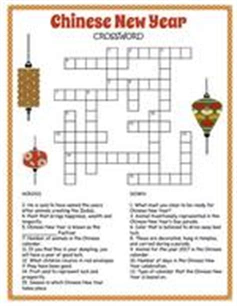 chinese  year word search