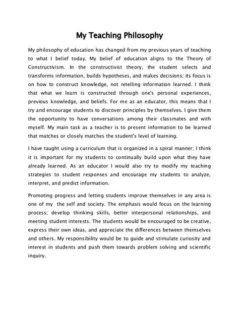 philosophy  education