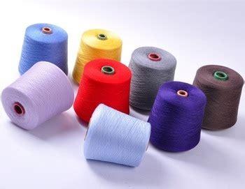 yarn dyeing job work  udhna surat id