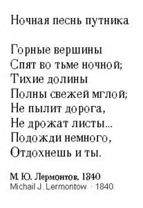 sprüche auf russisch stop tinnitus geburtstagsgrüße auf russisch