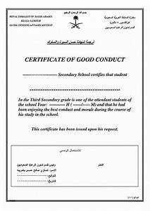 Sample certificate good conduct gallery certificate for Certificate of good conduct template