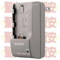 SONY SR200 硬碟攝影機- SONY DCR-SR200 數位硬碟攝影機 - SONY DCR-SR200 硬碟攝影機,SONY SR200硬碟數位攝影機,SONY SR200硬碟 ...