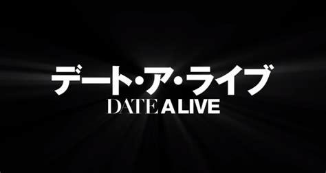 anunciada pel 237 cula de date a live