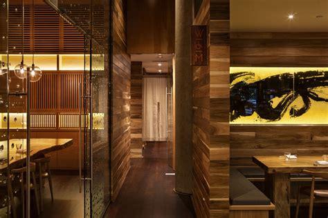 Masu | Architecture Now