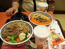indian cuisine menu lunch