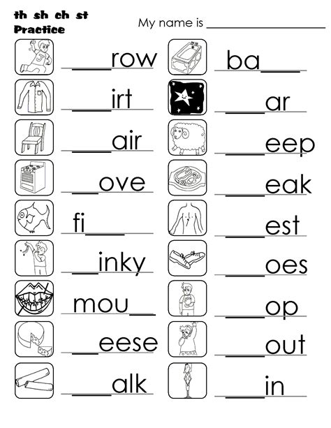 esl ch sh sound worksheets printable free