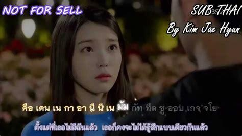 [karaoke- Subthai] (mv Iu & Kimsoohyun) Younha