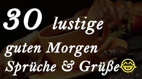 30 Lustige Guten Morgen Sprüche & Wünsche Youtube