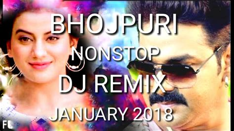 video bhojpuri descargando dj mp3
