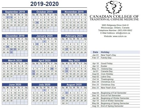 calendar canadian college traditional chinese medicine