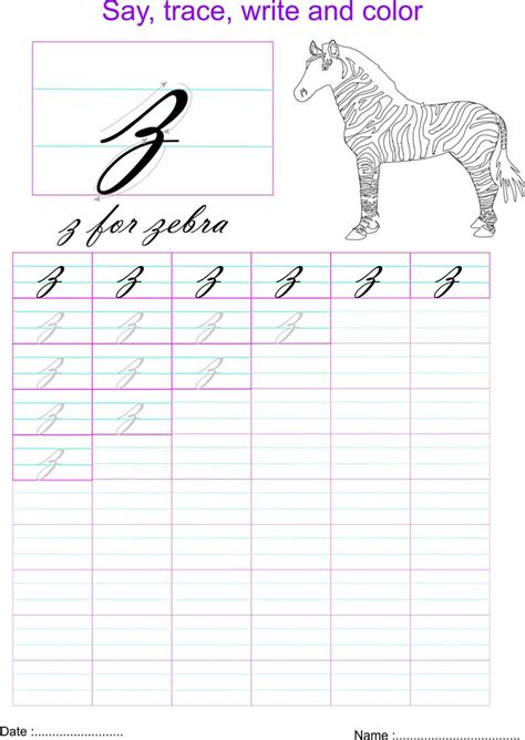 cursive small letter  worksheet