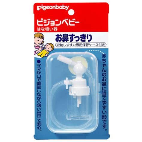best baby nasal aspirator reviews