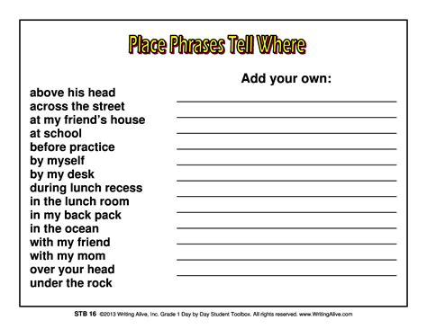 grammar place phrases
