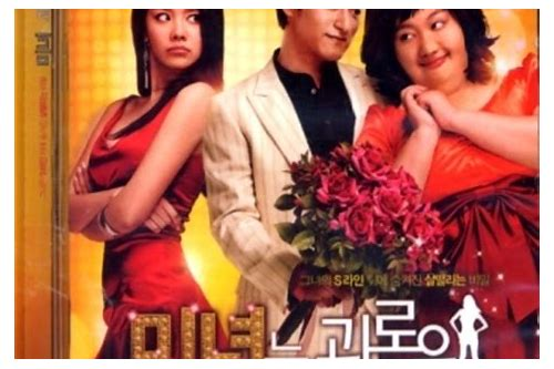 download mp3 ave maria ost 200 pounds beauty