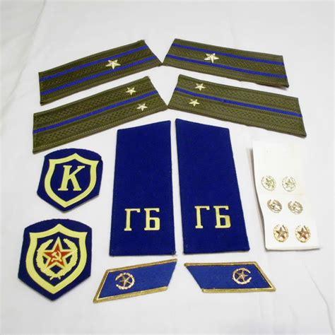 Kgb Uniform, Complete, Excellent Condition, New
