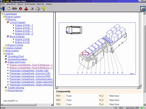 Wiring Diagram For Vauxhall Combo by Vauxhall Combo Wiring Diagram Pdf Calendarfreeware