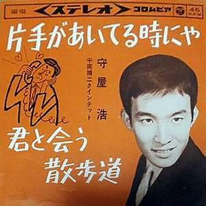 Moriya, Hiroshi I Biography