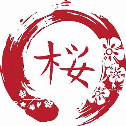 Sakura Cherry Japan Japanese Clipart Blossoms Google