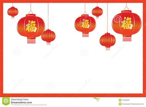 chinese new year border clip art merry christmas and