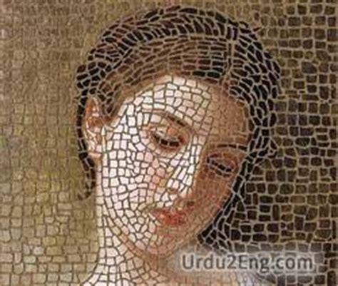 mosaic urdu meanings
